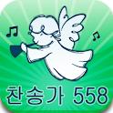 GCN 찬송가(통일) icon