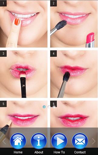 唇部化妝教程