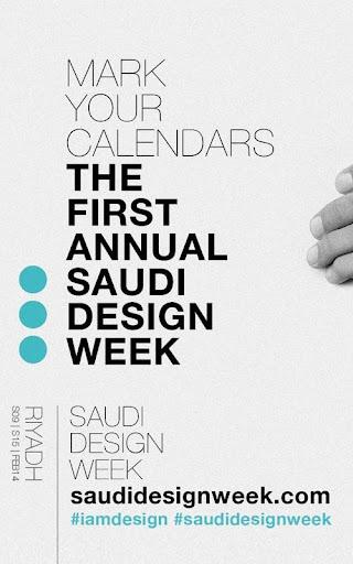 【免費娛樂App】Saudi Design Week-APP點子