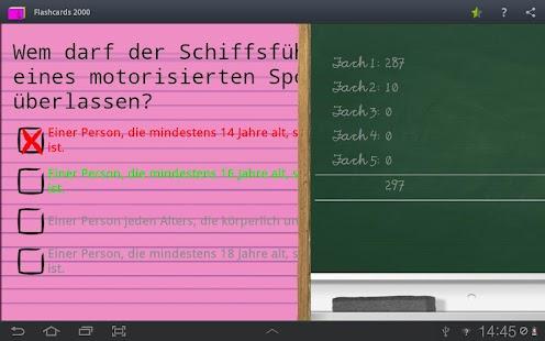 Lernkarten SBF Binnen - 2013- screenshot thumbnail