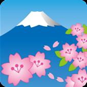 Mt.Fujiyama Live Camera Viewer