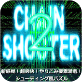 ChainShooter puzzle like shoot