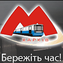 Metro Map of Kharkov logo