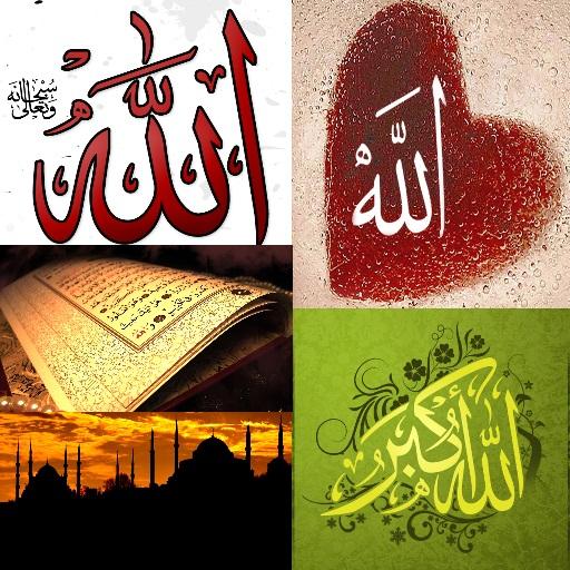 İslami Wallpapers v3
