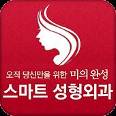 서울성형외과 ㈜두베
