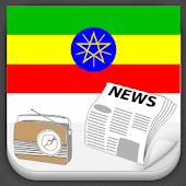 Ethiopian Radio and Newspaper