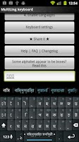 Screenshot of Bishnupriya Manipuri Keyboard