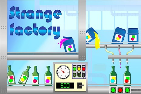 Strange Factory: Memory Game