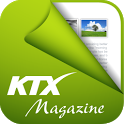 KTX 매거진 icon