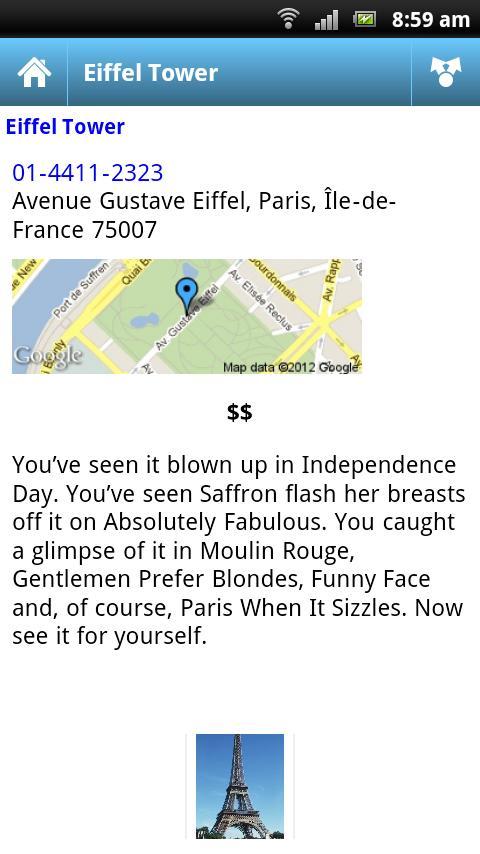 Bump! Paris- screenshot