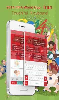 TouchPal Iran_FIFA Theme - screenshot