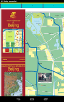 Screenshot of Beijing Metro Maps