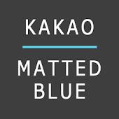 카카오톡 테마 MattedBlue