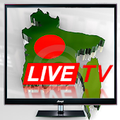 Bangladesh TV Live Streaming
