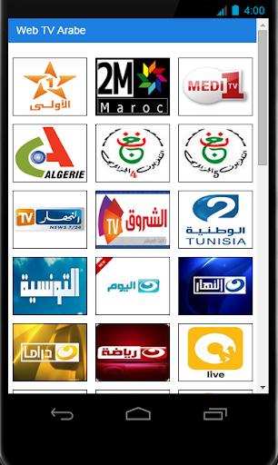 娛樂必備APP下載|TV WEB ARABE 好玩app不花錢|綠色工廠好玩App