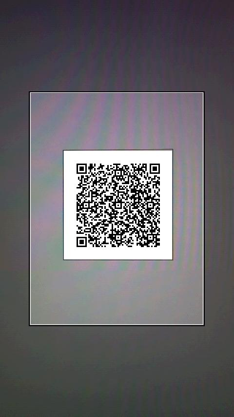 AtermらくらくQRスタート for Android- screenshot