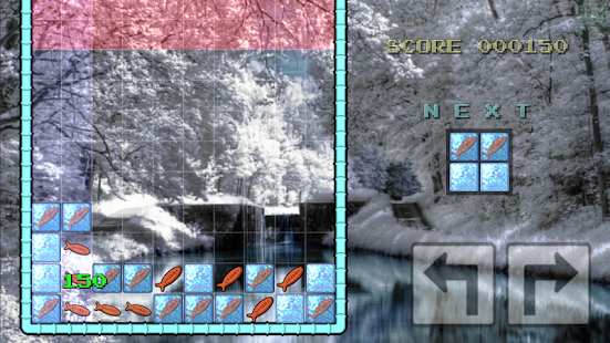 Frozen Fish- screenshot thumbnail