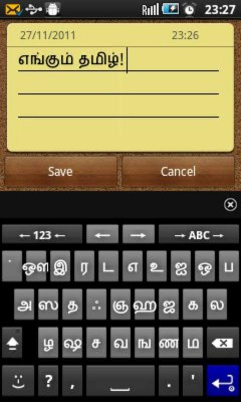 Tamil for AnySoftKeyboard- screenshot
