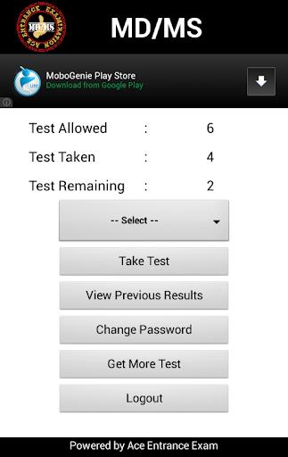 免費商業App|MD/MS Exam|阿達玩APP