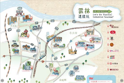 免費旅遊App|雲林緩慢微旅行|阿達玩APP