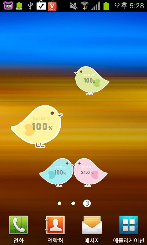 Pastel Battery Widget- screenshot