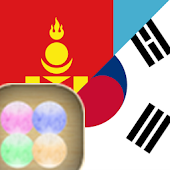 Korean Mongolian FREE