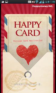 해피카드_화이트데이 생일 축하 초대 돌잔치 디데이 카드