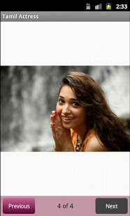 Tamil Actress HD Images - screenshot thumbnail