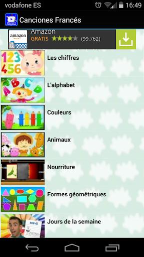 Canciones Francés para niños