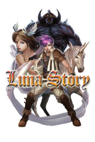 ルナ・ストーリー- screenshot