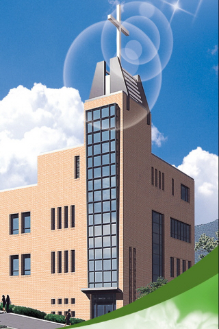 성남산성교회