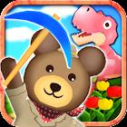 クマの発掘隊![登録不要の恐竜発掘&コレクションゲーム] icon