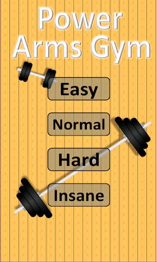 Power Arms Gym