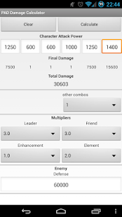 PAD Combo Damage Calculator - screenshot thumbnail