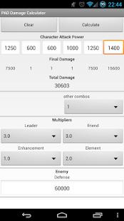 PAD Combo Damage Calculator- screenshot thumbnail