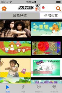 [即時通訊]line電腦版下載繁體中文免安裝版2015 | 免費軟體下載區