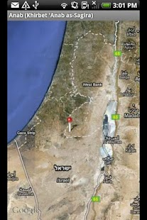 Bible Maps - screenshot thumbnail