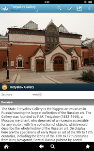 Moscow Travel Guide - screenshot thumbnail