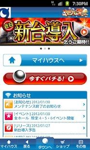[モバ7]パチスロ スーパービンゴ- screenshot thumbnail