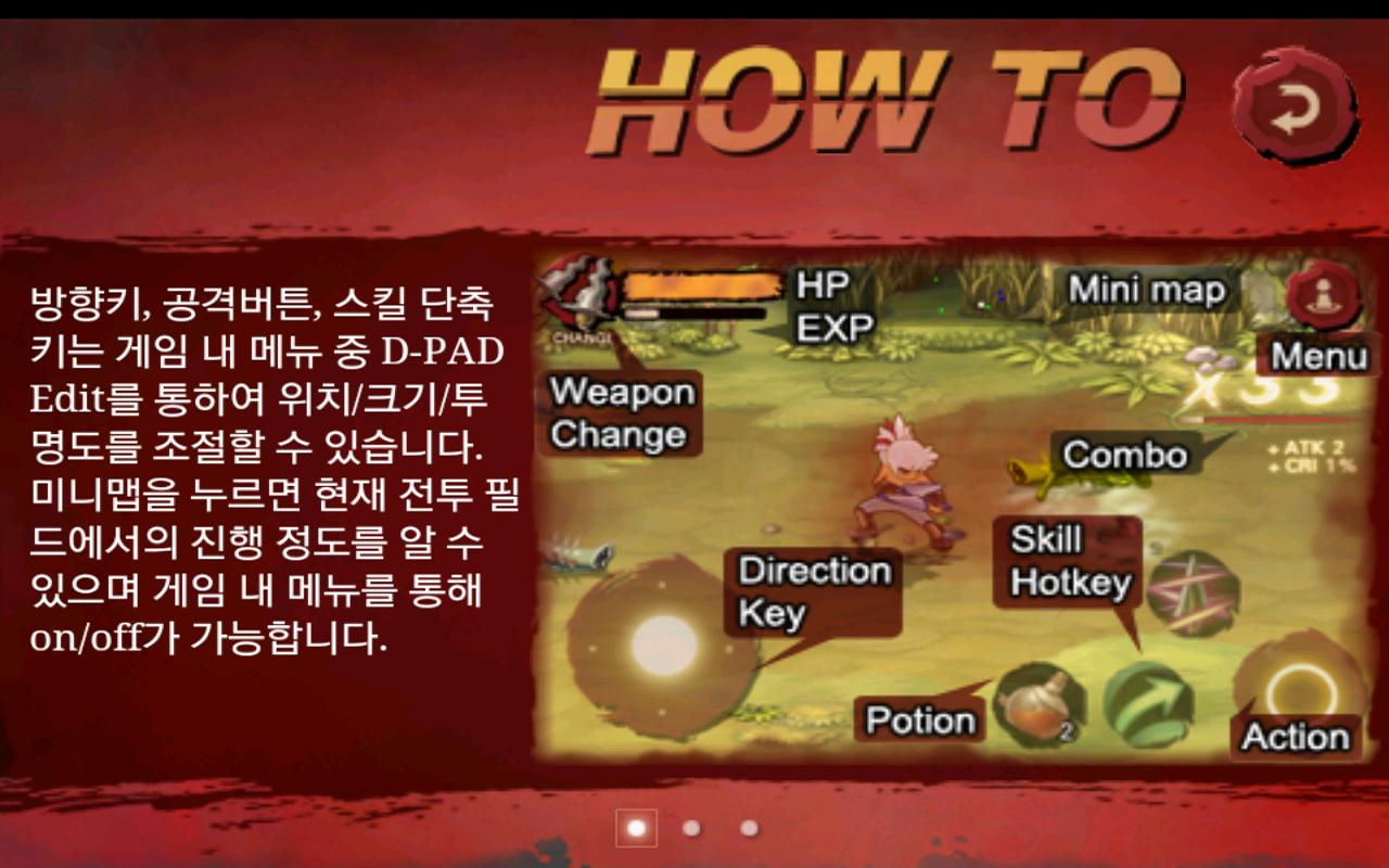 Third Blade KR - screenshot