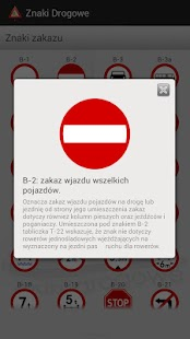 Znaki Drogowe Free - screenshot thumbnail