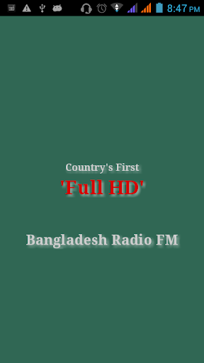 Bangladesh Radio FM