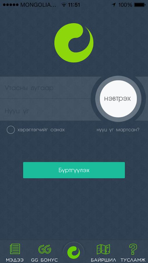 A App Unitel é a aplicação da Unitel que te permite gerir a tua conta. Faz o teu registo e aproveita todas as funcionalidades que disponibilizamos para ti.