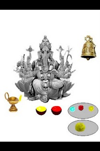 Ganesha- screenshot thumbnail