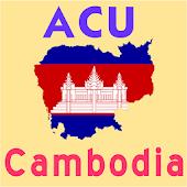 Cambodia Anti-Corruption Unit