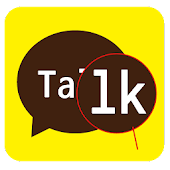 Kakanalyzer - 카카오톡 대화 분석기