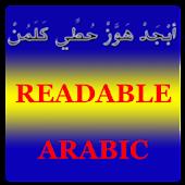 Readable arabic SMS
