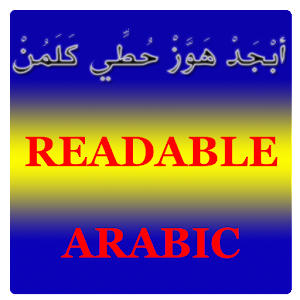 Readable arabic SMS
