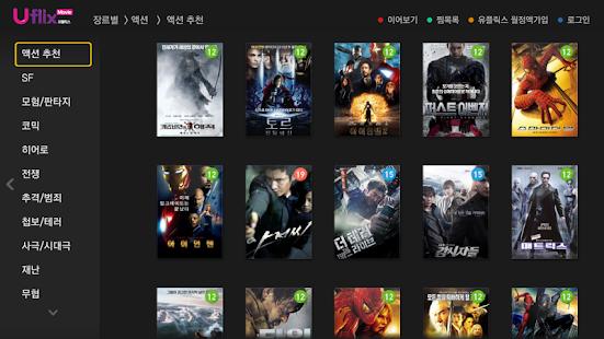 유플릭스 무비 tvG - 영화 미드 추천 다운 무료 - screenshot thumbnail