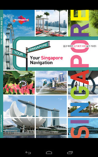 Your Singapore Navigation